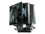 Ventilateur ANTEC Antec A40 PRO refroidisseur de processeur
