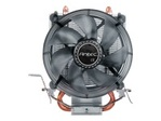 Ventilateur ANTEC Antec A30 refroidisseur de processeur
