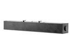 HP S100 Speaker Bar